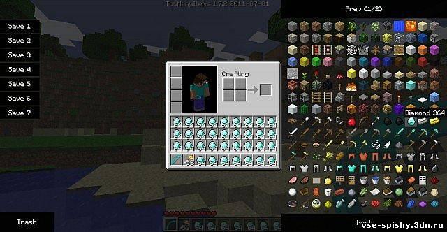 Читы для Minecraft 1.2.5